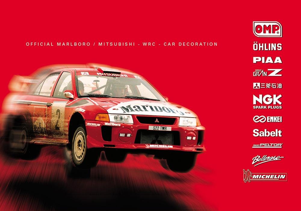 WRC-Rally-illustration